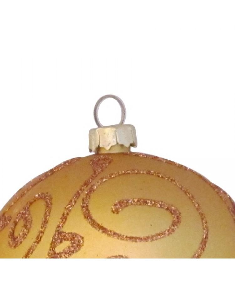 Sélect boules de noël 7cm dorée-1144